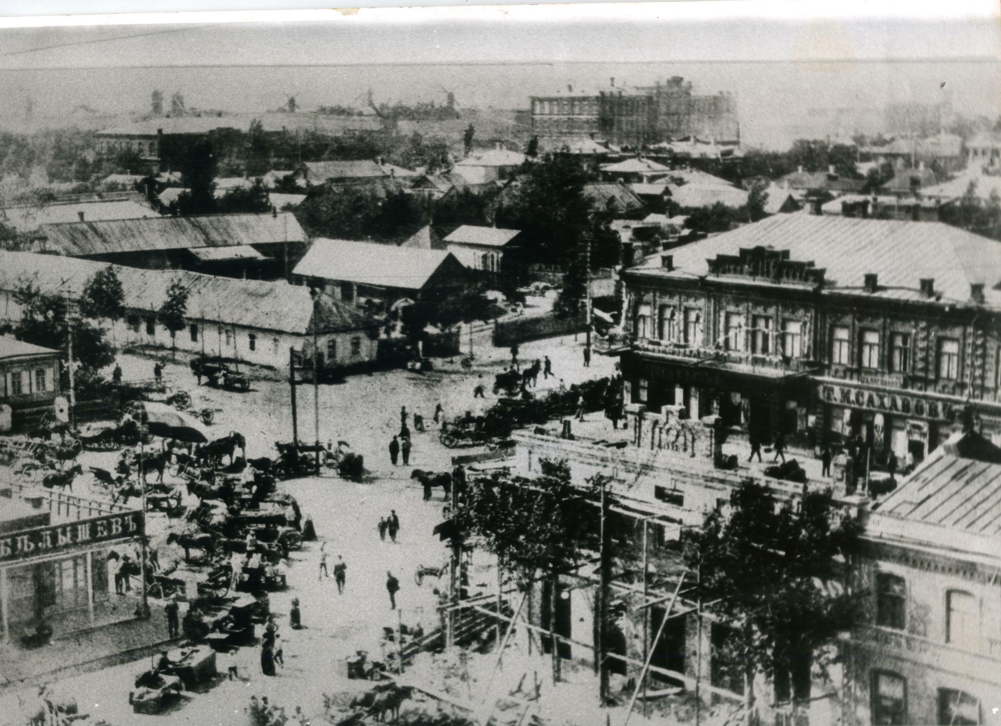 Фото старого парка в городе кадиевки 2