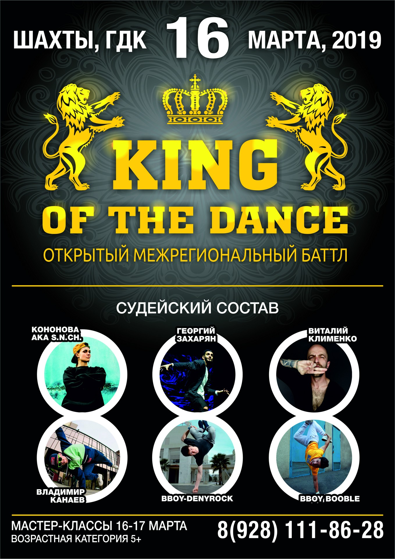 KING OF THE DANCE